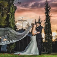 Wedding photographer Alex Cruz (alexcruzfotogra). Photo of 15.02.2018