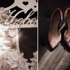 Wedding photographer Natalya Polosatova (Natalia71). Photo of 04.08.2017