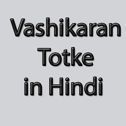dating vinkkejä poika ystävä Hindi