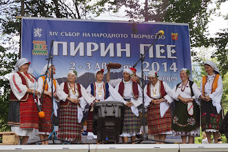 """Photo: Групата за български фолклор """"Зорница"""" бяха специални гости на Събора на Народното Творчество Пирин пее."""