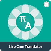 Live Cam Translator, Photo Translator