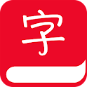 Written Chinese Dictionary icon