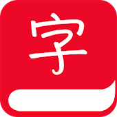 Chinese Dictionary by WCC