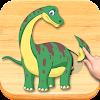 재미 있은 공룡 퍼즐 게임, 풀 버전. 대표 아이콘 :: 게볼루션