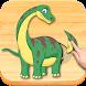 面白い恐竜 パズル、フルゲーム。