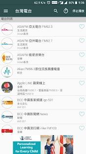 Taiwan Radio Online - náhled