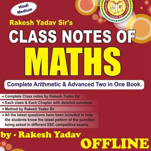 Rakesh Yadav Class Notes of Maths in Hindi Offline