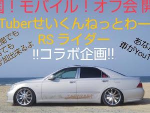 アルトラパン HE33Sのカスタム事例画像 hiroko*さんの2020年04月24日21:27の投稿
