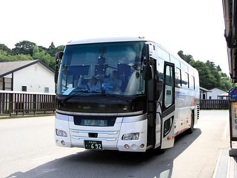 大分バス「やまびこ号」 ・692 阿蘇駅前到着