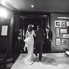 Wedding photographer Vutiporn Supanich (supanich). Photo of 12.04.2017