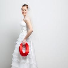Wedding photographer Anastasiya Yaschenko (andiar). Photo of 01.04.2015