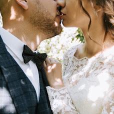 Wedding photographer Viktoriya Volosnikova (volosnikova55). Photo of 07.05.2018