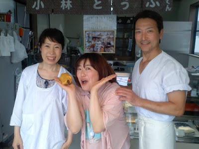 小林豆腐店がとびっきり!しずおかで紹介されました。