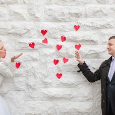 Wedding photographer Yuliya Medvedeva-Bondarenko (photobond). Photo of 09.02.2018