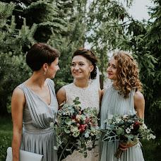 Wedding photographer Aleksandra Dobrowolska (moosewedding). Photo of 07.07.2018