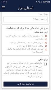 Download Insaf Imdad App For Android 3