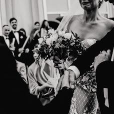 Wedding photographer Nadya Koldaeva (nadiapro). Photo of 04.11.2018