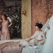 Wedding photographer Elena Uspenskaya (wwoostudio). Photo of 15.05.2018