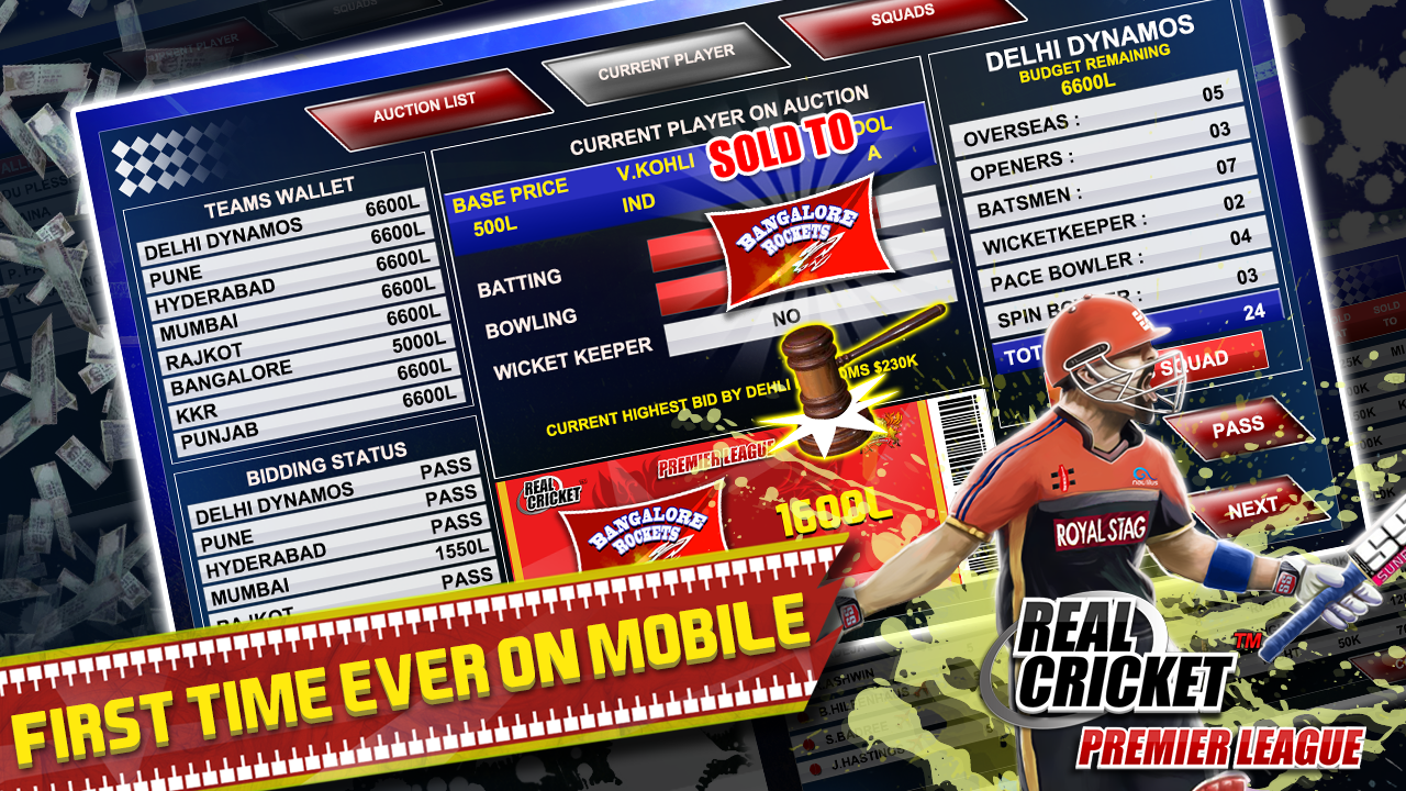 Real Cricket™ Premier League- screenshot