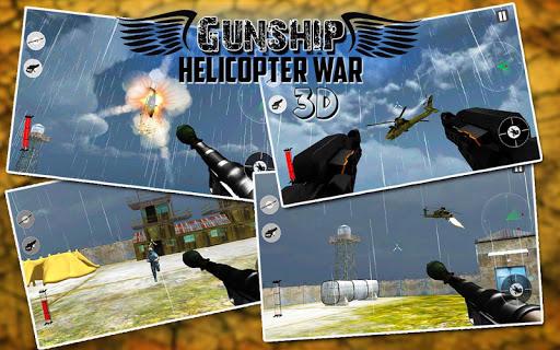武装ヘリコプター ヘリコプター 戦争 3D