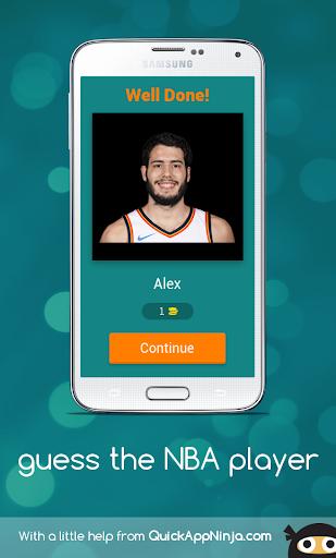 gues NBA player's 2018 3.1.7z screenshots 4