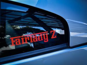 フェアレディZ Z33 のカスタム事例画像 ジョン☆ミルナーさんの2019年02月10日20:10の投稿