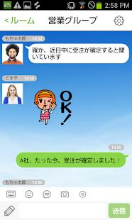 MoChat - náhled