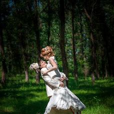 Wedding photographer Veronika Negovora (negovora). Photo of 16.08.2016