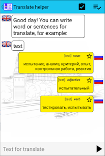 Translate Helper - náhled