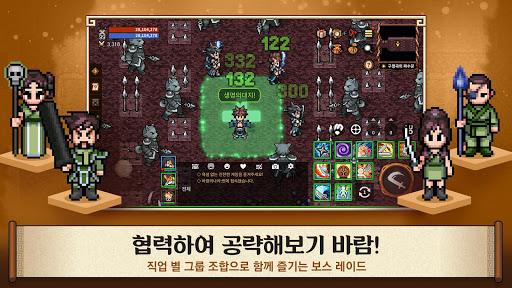 ubc14ub78cuc758ub098ub77c: uc5f0 1.2.3 Screenshots 14