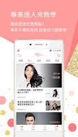 screenshot of 女人我最大