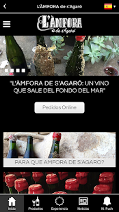 lamforadesagaro- screenshot thumbnail
