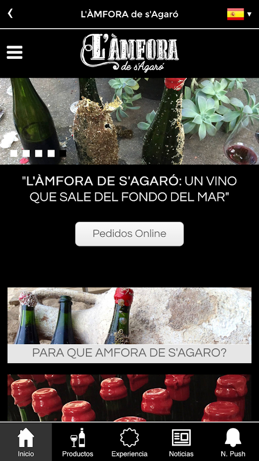 lamforadesagaro- screenshot