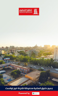 Khartoum Apartments