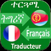 Tigrinya French Translator