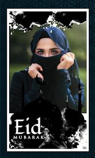 Eid al-Fitr Greeting Cards 2019 - náhled