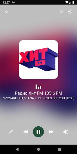 Kyrgyzstan Radio Stations screenshots 3