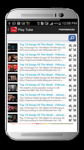 HD Video Tube  screenshots 1