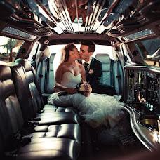 Wedding photographer Carlos Rodriguez muñoz (carlosrmfoto). Photo of 18.08.2018