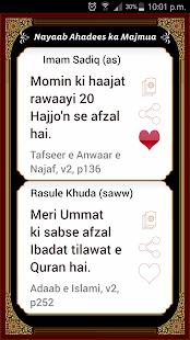 Nayaab Gauhar - náhled