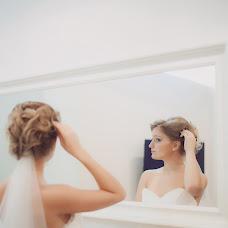 Wedding photographer Anastasiya Belousova (belousovaa). Photo of 10.09.2015
