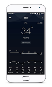 Pure Weather Pro v4.4.0