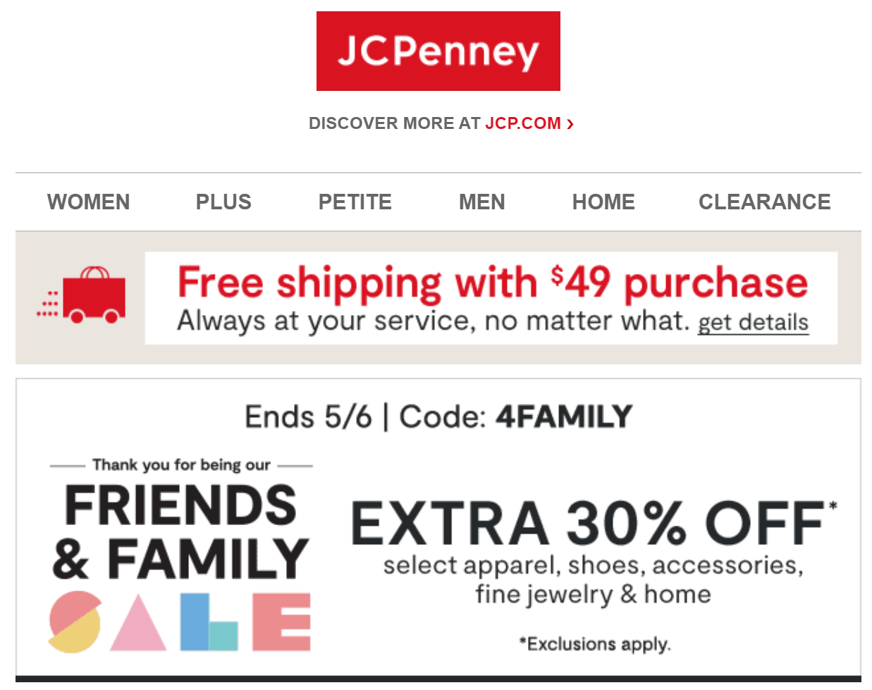 jcpenney deals email