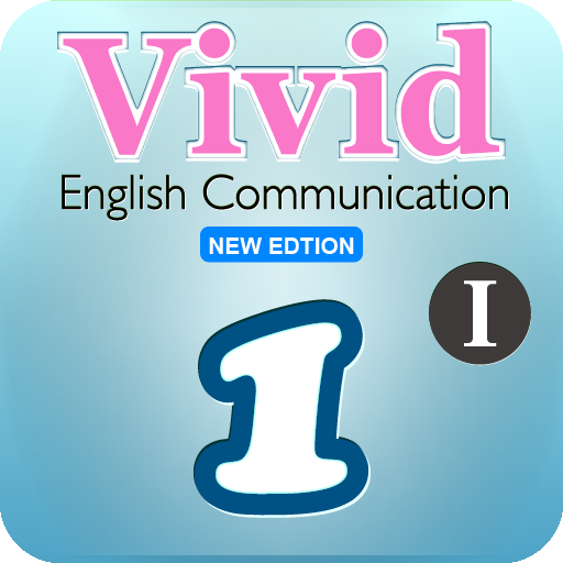 Vivid ECⅠ NE サウンドブック L1 file APK Free for PC, smart TV Download