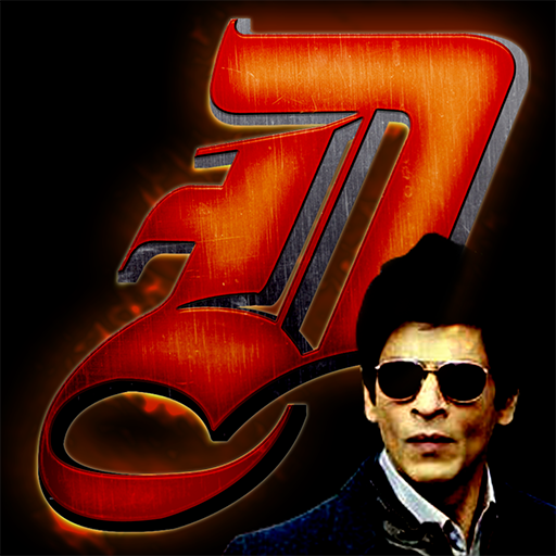 Don 2 : On the Run (game)