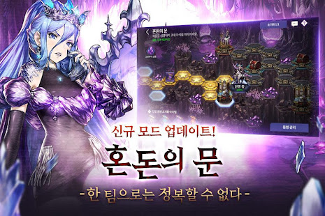How to hack 브라운더스트 - 턴제 RPG for android free