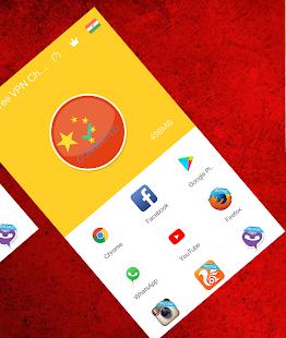 VPN MASTER-CHINA??? - náhled