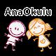 AnaOkulu - Yeniden Okula for PC-Windows 7,8,10 and Mac