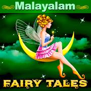 Malayalam Fairy Tales