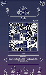 Picross Luna - Nonograms- screenshot thumbnail